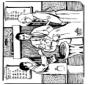 Bijbel doop 1