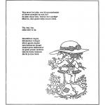 Knutselen - Poeziealbum versjes 21