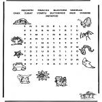Knutselen - Pokemon puzzel 6